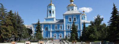 Сквер у Смоленского собора в Белгороде официально назван «Смоленским»