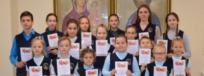 Конкурс юных чтецов «У природы нет плохой погоды» состоялся в старооскольской православной гимназии