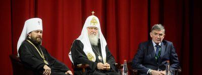Святейший Патриарх Московский и всея Руси Кирилл выступил с докладом на конференции «Теология в современном научно-образовательном пространстве»