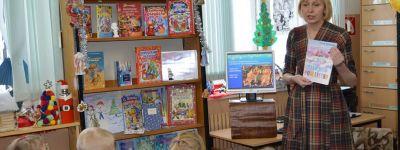 Воспитанники православного детского сада ответили на все вопросы Рождественской викторины в детской библиотеке