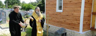 Епископ Валуйский освятил новую часовню в селе Средние Лубянки