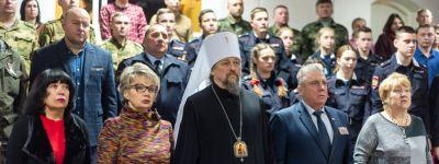 Записку с молитвой погибшего воина Красной Армии передали в дар Белгородской митрополии