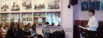 Начал работу лекторий для юных белгородцев по обеспечению безопасности в сети