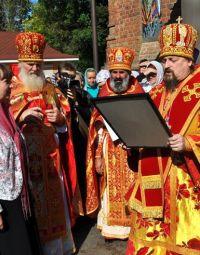 Митрополичий центр «Православное Осколье»
