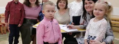 Ребята из православного детского сада «Рождественский» победили в конкурсе «Добрые рифмы»
