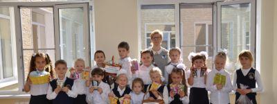 Операция «Корзинка добра» завершилась в старооскольской православной гимназии