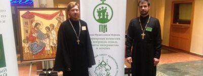 Белгородский священник участвовал во Всероссийском форуме по защите семейных ценностей