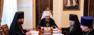 Состоялось совещание архиеерев Белгородской митрополии по самым важным вопросам устроения жизни в митрополии