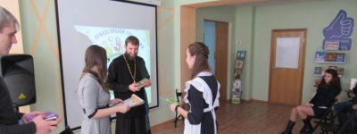 Вейделевский благочинный встретился с вейделевской молодежью накануне Сретенья и Дня православной молодёжи