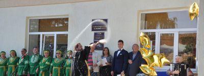 Грайворонский благочинный освятил новый ДК в Замостье