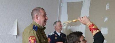 Штаб казаков освятили в Ивне