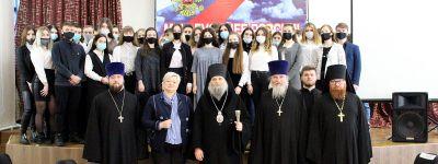 Епископ Валуйский в День православной молодёжи навестил Алексеевский колледж