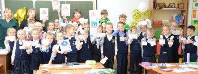 Акция «Внимание - дети!» завершилась в старооскольской православной гимназии