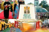 Осенняя Пасха Святого Белогорья