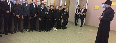 Беседу о милосердии провёл со школьниками после взрыва в Яковлево настоятель храма Иоанна Богослова в Гостищево