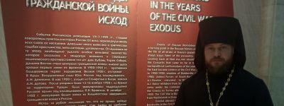 Иеромонах Ефрем (Марковский) принял участие в научной конференции «Казачество в Гражданской войне. Исход» в Москве