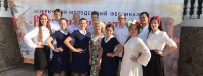 Команда старооскольской православной гимназии заняла 3 место на всероссийском конкурсе знатоков православия «Зерно истины»