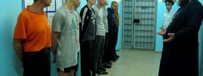 Яковлевский благочинный провёл духовно-нравственную беседу в  изоляторе временного содержания