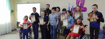 Фестиваль творчества детей-инвалидов и молодёжи «Преодоление» провели в Бирюче