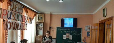 Участники молодёжного клуба «Встреча» храма Воскресения Христова в Хотмыжске провели праздничный духовный час