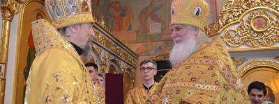 Старооскольский священник награждён медалью святителя Иоасафа Белгородского