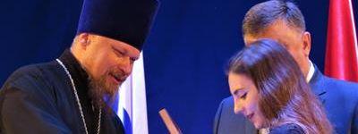 Борисовский благочинный поздравил передовиков района