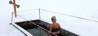 «Оскольский край» рассказал как проходили крещенские купания в Старом Осколе