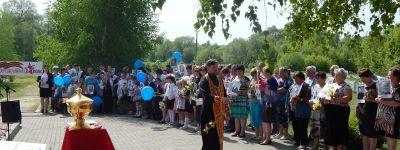 Клятву быть достойными памяти павших дали 9 мая школьники из Голофеевки