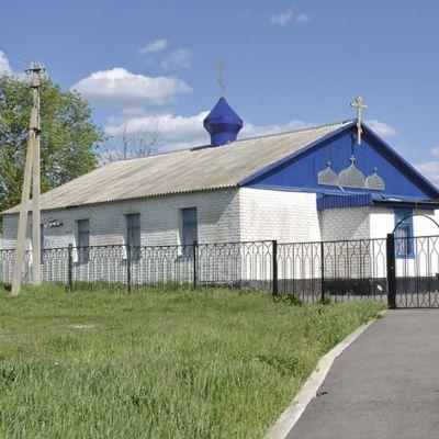 Храм Покрова Пресвятой Богородицы в селе Новоалександровка