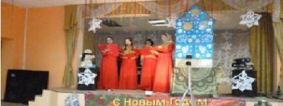 Рождественский концерт с колядками немецком, сербском, греческом языках прошёл в Терновке