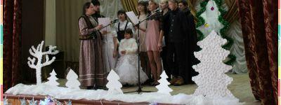 Спектакль о Рождестве и вере «Морозные истории» показали в ДК Плотавского сельского поселения