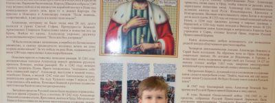 Православный гимназист стал призёром конкурса чтецов «Волшебные капельки» в Старом Осколе