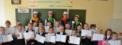 Акцию «Внимание – дети!» провели в старооскольской православной гимназии