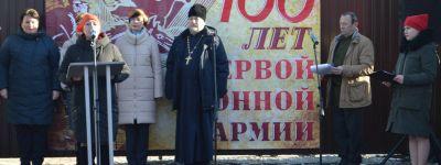 Настоятель Рождества Пресвятой Богородицы и начальник управления по делам архивов поздравили белгородцев со 100-летием создания Первой Конной Армии