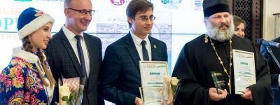 Книга Издательского дома Белгородской митрополии награждена областной премией