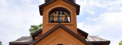 Воскресная школа для взрослых открывается в Старом Осколе