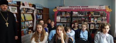 О «Заповедях Моисея и заповедях блаженства» рассказал батюшка школьникам из Пролетарского