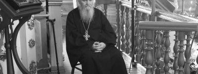 Отошёл ко Господу старейший клирик Губкинской епархии