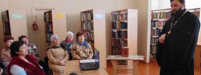 Час духовного общения «Искусство быть Христианином» с участием благочинного провели в центральной библиотеке Бирюча