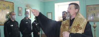 Митрополит Белгородский отслужил молебен о болящих в храме святителя Николая Чудотворца в белгородском следственнолм изоляторе
