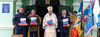 Белгородская митрополия поддержала подписание первого в истории соглашения между белгородскими казачьими обществами