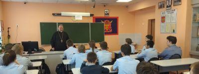 Урок православной книги прошёл в кадетском казачьем классе в Валуйках