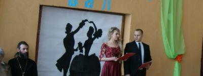 Традиционный Сретенский бал дали в школе в Прелестном
