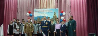 Настоятель Космо-Дамиановского храма принял участие в праздничном концерте в честь русских героев в Вознесеновке