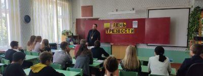 Настоятель Тихвинского храма побеседовал со школьниками в Ютановке об опасности  алкоголизма