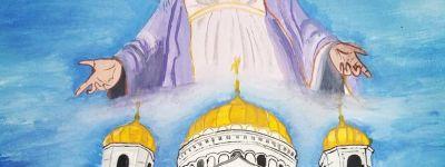 В Красненском благочинии завершился школьный этап конкурса детского творчества «Красота Божьего мира»