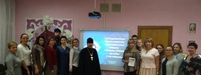 Работу Губкинской епархии по направлению «Христианская семья – домашняя Церковь» обсудили на встрече в православном детском саду «Сретенский»