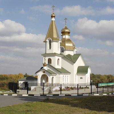 Свято-Троицкий храм в Комсомольском