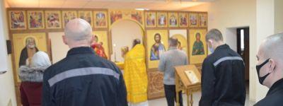День милосердного отношения к осужденным провели в белгородских следственных изоляторах