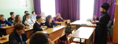 Об истоках христианства поговорил священник с десятиклассниками из Ивни